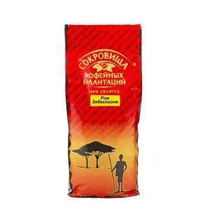 Кофе в зернах ароматизированный забаглионе ром, Сокровища Кофейных Плантаций, 1 кг.