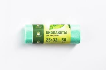 Био пакеты для завтраков 50 шт., (25х32) Ufapack, бумажная упаковка