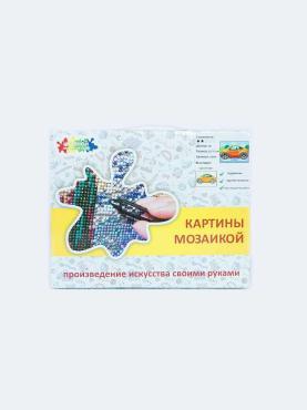 Алмазная мозаика 17*22 см., Цветной Автомобиль, картонная коробка