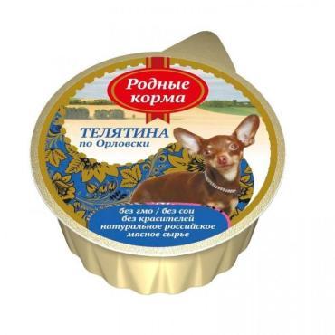 Мясные консервы для собак телятина по-орловски Родные Корма, 125 гр., ламистер