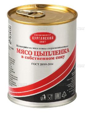 Мясные консервы мясо цыпленка в с/с., Курганский мясокомбинат, 350 гр., жестяная банка