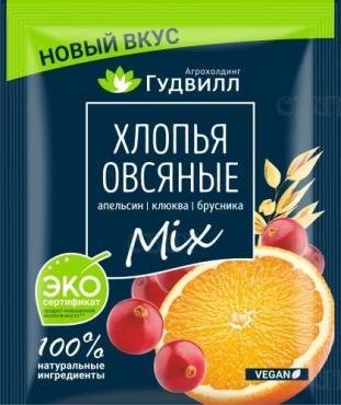 Хлопья не требующие варки овсяные с апельсином, клюквой и брусникой Гудвилл, 40 гр., сашет