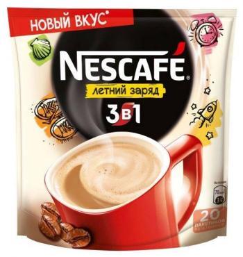 Кофейный напиток 3-в-1 Nescafe Летний заряд, 160 гр., пластиковый пакет