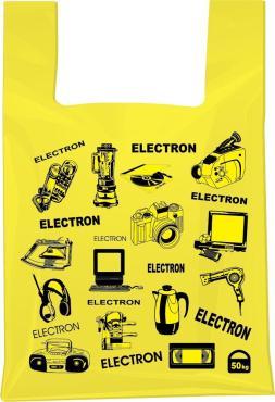 Пакет майка 43+18х64 см., ПНД, жёлтый, 100 шт. Союз-Полимер Электроника
