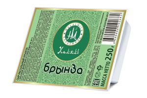 Сыр Halalmilk  брынза 40% Халяль, 250 гр., ПЭТ