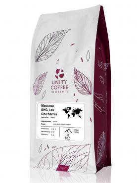 Кофе молотый Unity Coffee Мексика SHG Las Chicharras, 1 кг., пластиковый пакет