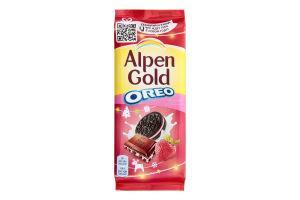 Шоколад молочный с клубничной начинкой и кусочками печенья Нежная клубника, Оrео, Alpen Gold, 95 гр., флоу-пак