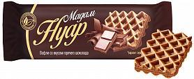 Вафли со вкусом горячего шоколада Confashion Мадам Нуар, 145 гр., флоу-пак