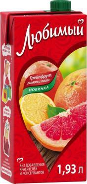 Напиток сокосодержащий Грейпфрут-Лимон-Лайм с крышкой,  Любимый, 1.93 л., тетра-пак