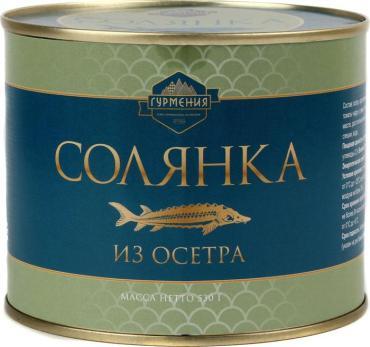 Солянка из осетра Гурмения, 530 гр., ж/б