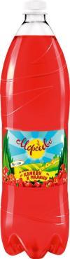 Напиток негазированный со вкусом клюквы и малины Морсеево, 600 мл., ПЭТ