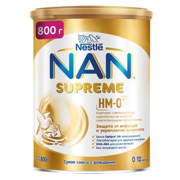 Смесь Supreme (с рождения),  Nestlé, NAN, 800 гр., ж/б