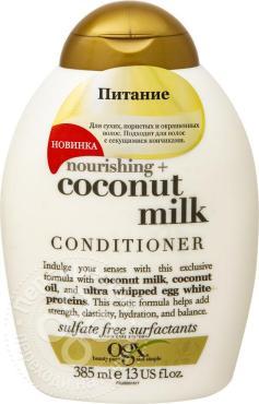 Кондиционер для волос, Питательный с кокосовым молоком, OGX, 385 мл., ПЭТ