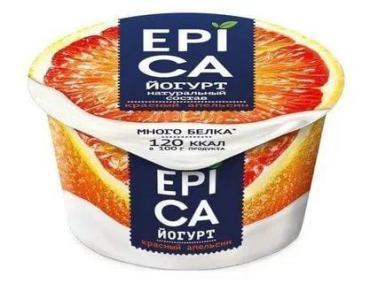 Йогурт 4,8% с с красным апельсином Epica, 130 гр., пластиковый стакан