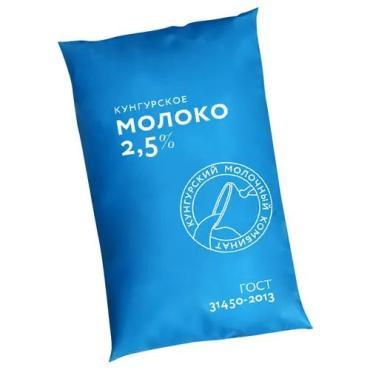 Молоко 2,5% пастеризованное Кунгурский МК, 800 гр., пластиковый пакет