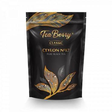 Чай, черный листовой Tea Berry Цейлон №17, 150 гр., дой-пак