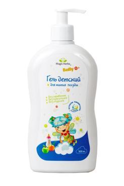 Гель детский для мытья посуды с экстрактом ромашки и алоэ , Magic Herbs, 500 мл., бутылка с дозатором