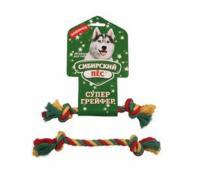 Игрушка для собак цветная веревка 2 узла D 10/170 мм., Сибирский пес Грейфер