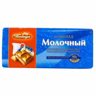 Шоколад молочный, Победа, 90 гр., обертка фольга/бумага