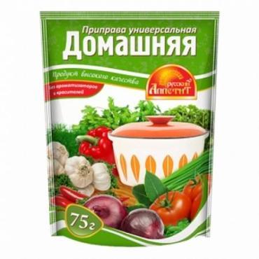 Приправа универсальная домашняя Русский аппетит, 75 гр., пластиковый пакет