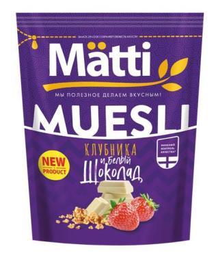 Мюсли Клубника и белый шоколад, Matti, 250 гр., дой-пак