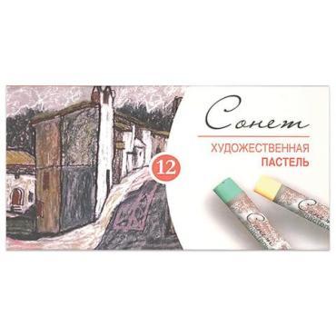 Пастель художественная, 12 цветов, Сонет, картон