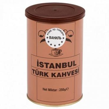 Кофе Ваниль, молотый, ароматизированный Istanbul, 250 гр., ж/б