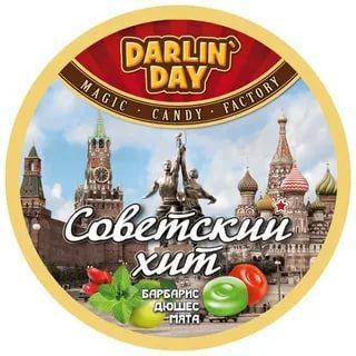 Карамель Darlin Day Советский хит, 180 гр., ж/б