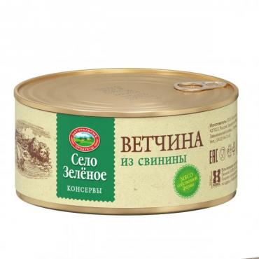 Ветчина, Село Зеленое, 325 гр., ж/б