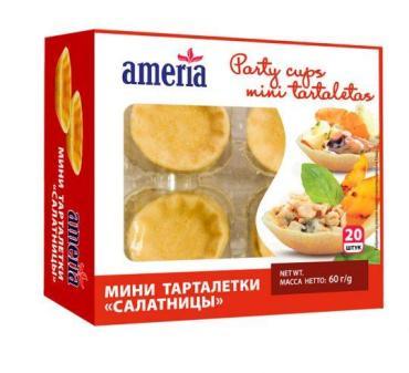 Тарталетки Ameria мини салатницы, 20 шт., 60 гр., картон