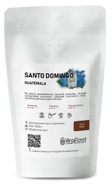Кофе в зернах свежеобжаренный KINGFLOYD Гватемала Санто-Доминго, 500 гр., пакет с клапаном