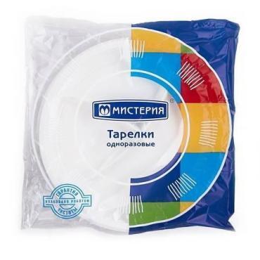 Тарелка одноразовая пластиковая Мистерия, 3-секц., d=210 мм., бел., ПС, 12 шт., 300 гр., пластиковый пакет