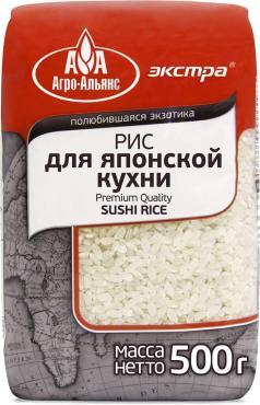 Крупа Агро-Альянс Экстра SUSHI Рис для японской кухни, 500 гр., пластиковый пакет