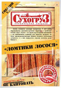 Лосось сушеный Сухогруз ломтики, 70 гр., сашет