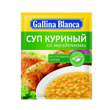Суп Gallina Blanca со звездочками, 67 гр., сашет