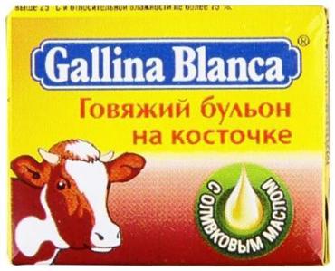 Бульон Gallina Blanca, говяжий на косточке кубики, 480 гр., картон