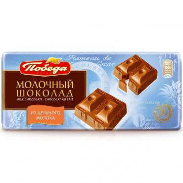 Шоколад Победа Вкуса, молочный из цельного молока, 100 гр., обертка фольга/бумага