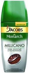 Кофе Jacobs Monarch Millicano сублимированный с добавлением молотого