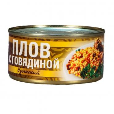 Консервы Рузком Плов Узбекский с говядиной