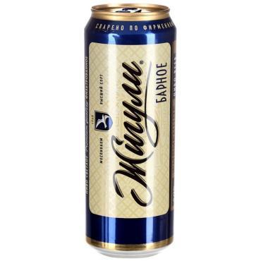 Пиво светлое Барное 4,9%, Жигули, 450 мл., ж/б