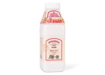 Йогурт с ягодным наполнителем Малина 2,5%, Асеньевская Ферма, 450 гр, ПЭТ