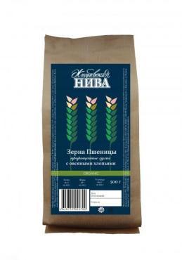 Зерна Жигулевская Нива пшеницы пророщенные сухие