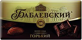 Шоколад горький, Бабаевский, 100 гр, обертка фольга/бумага