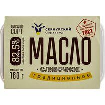 Масло сливочное Традиционное м.д.ж. 82,5% фасованное, Сернурский сырзавод, 180 гр., полипропиленовый контейнер