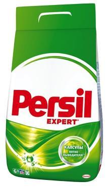Стиральный порошок Persil Expert универсальный