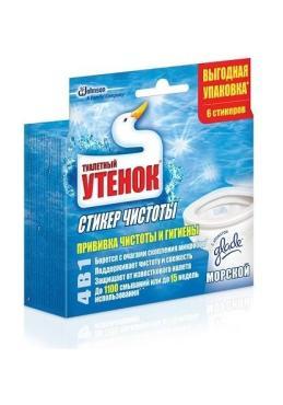 Стикер чистоты Туалетный утенок Морской 6*10г
