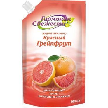 Крем-мыло Гармония Свежести Красный грейпфрут Жидкое