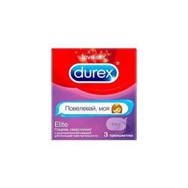 Презервативы Durex Classic Emoji 3шт