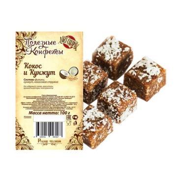 Эко-конфеты Русские Традиции кокос-кунжут