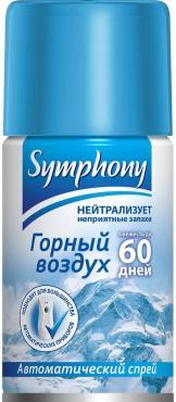 Баллон Sympony универсальный сменный для автоматических систем дезодорации воздуха Горный воздух